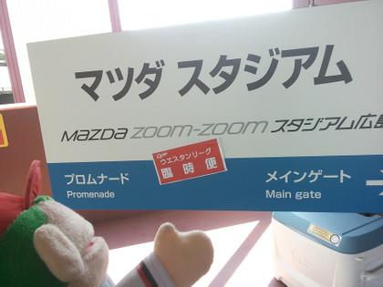 Nec_0376