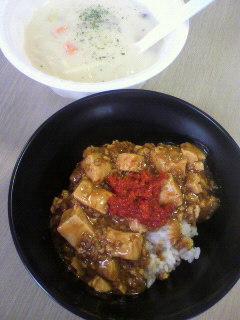 麻婆丼&クリームスープ