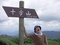 jippou_2